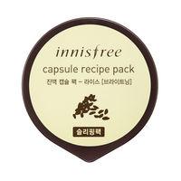 Innisfree Capsule Recipe Pack - Rice