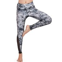 Swee Athletica Activewear Bottoms For Women - Light Grey