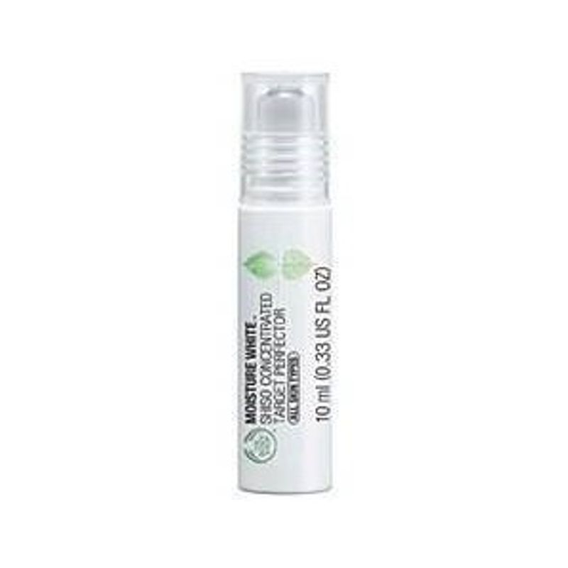 The Body Shop Moisture White Shiso Concentrated Target Perfector