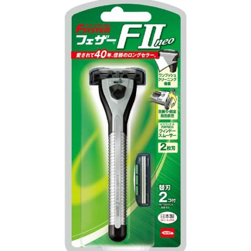 Feather Fii Neo Pivoting Head Men's Twin Blade Cartridge Shaving Razor