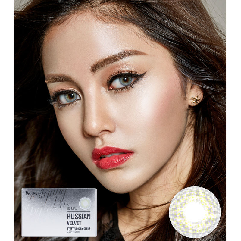 824f572461f Coloured Contact Lenses - Buy Coloured Eye Lenses Online in India ...