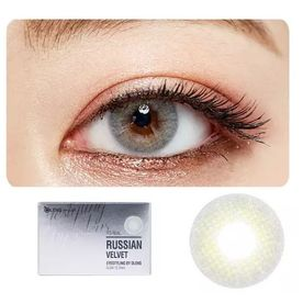 3dce34a18fd Coloured Contact Lenses - Buy Coloured Eye Lenses Online in India ...