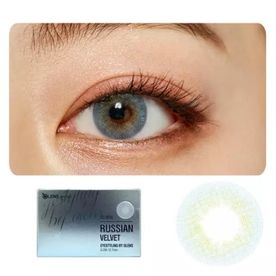 3b5c7cccb84 Coloured Contact Lenses - Buy Coloured Eye Lenses Online in India ...