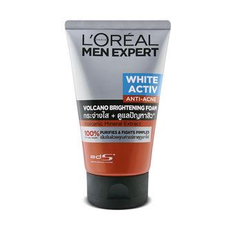 Firmly convinced, acne facial wash